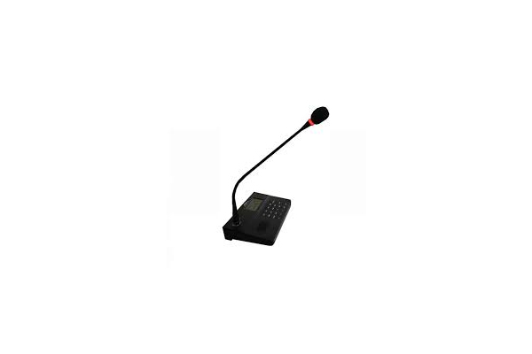 Micro IP APlus AI-9010