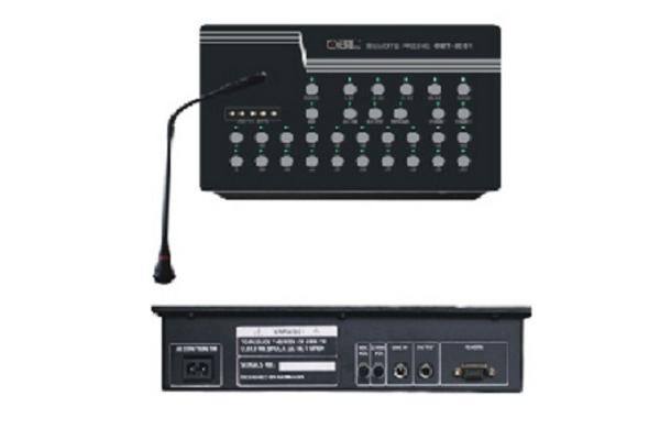 Micro phân vùng OBT-8051